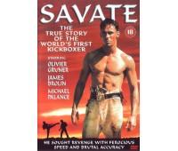 SAVATE (Сават)